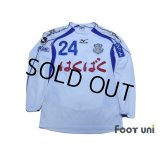Ventforet Kofu 2011-2012 Away Long Sleeve Shirt #24