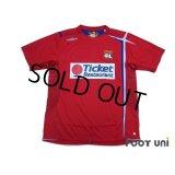 Olympique Lyonnais 2006-2007 Away Shirt #21 Tiago