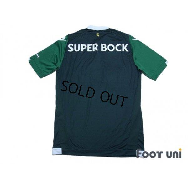 Photo2: Sporting CP 2014-2015 3RD Shirt
