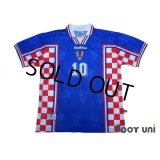 Croatia 1998 Away Shirt #10 Boban
