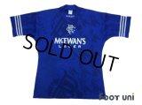 Rangers 1995-1996 Home Shirt