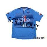 Yokohama FC 2007-2008 Home Shirt #11 Kazu