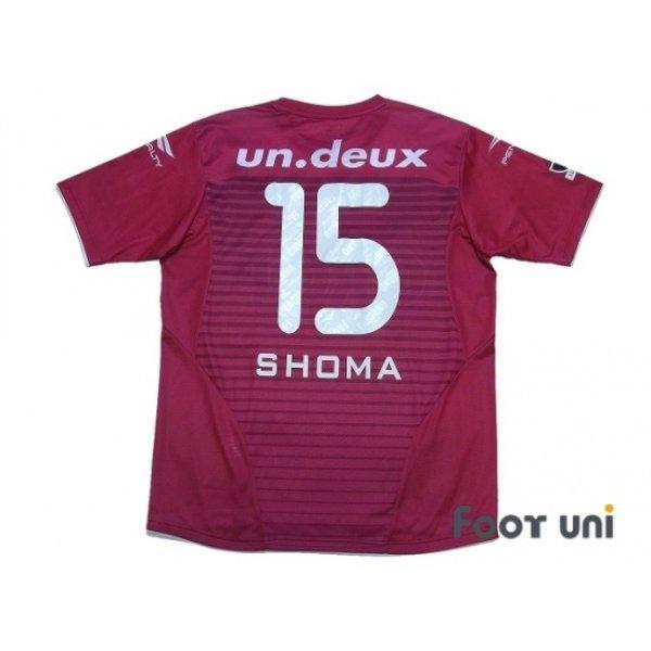 Photo2: Fagiano Okayama 2014 Home Shirt #15 Shoma