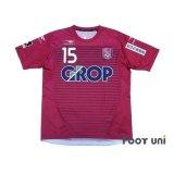 Fagiano Okayama 2014 Home Shirt #15 Shoma