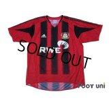 Leverkusen 2004-2005 Home Shirt