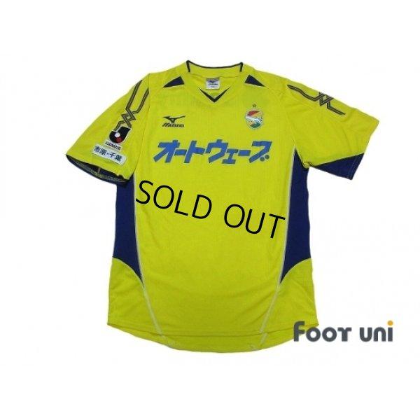 Photo1: JEF United Ichihara・Chiba 2006 Home Shirt