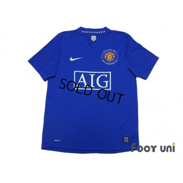 manchester united 2008 2009 3rd jersey online store from footuni japan manchester united 2008 2009 3rd jersey