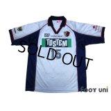 Kashima Antlers 2000-2001 Away Shirt #15