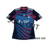 Olympique Lyonnais 2010-2011 3rd(CL) Shirt