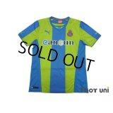 Espanyol 2013-2014 3rd Shirt