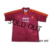 AS Roma 1995-1996 Home Shirt #20 Totti