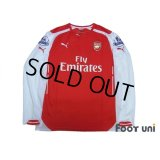 Arsenal 2014-2015 Home Long Sleeve Shirt #11 Ozil w/tags