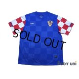 Croatia 2010 Away Shirt