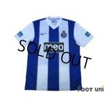 FC Porto 2011-2012 Home Shirt