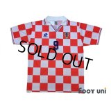 Croatia 1995 Home Shirt #9 Suker