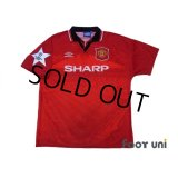 Manchester United 1994-1996 Home Shirt #7 CL Patch/Badge