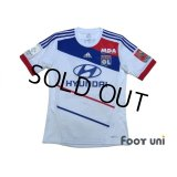 Olympique Lyonnais 2012-2013 Home Shirt #17 Malbranque Ligue 1 Patch/Badge