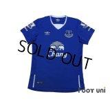 Everton 2015-2016 Home Shirt #11 Mirallas BARCLAYS PREMIER LEAGUE Patch/Badge