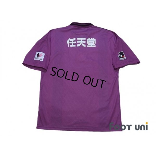 Photo2: Kyoto Purple Sanga 1997-1998 Home Shirt
