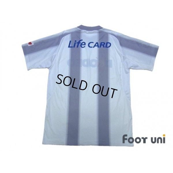 Photo2: Sanfrecce Hiroshima 2007-2009 Away Shirt