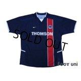 Paris Saint Germain 2002-2003 Home Shirt