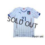 Italy 2014 Away Shirt #21 Pirlo