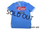 Napoli 2012-2013 Home Shirt #17 Hamsik Coppa Italia Patch/Badge