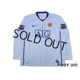 Manchester United 2008-2009 Away Long Sleeve Shirt #7 Ronaldo w/tags