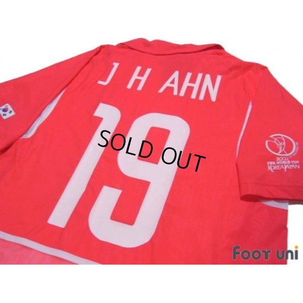 Photo4: Korea 2002 Home Authentic Shirt #19 Ahn Jung-Hwan