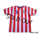 Paraguay 2006 Home Shirt #9 Santa Cruz