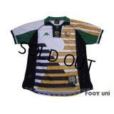 South Africa 1998 Home Shirt