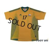 South Africa 2002 Home Shirt #17 McCarthy