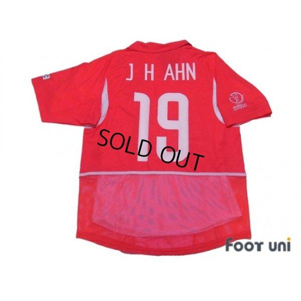 Photo2: Korea 2002 Home Authentic Shirt #19 Ahn Jung-Hwan
