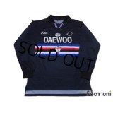 Sampdoria 1997-1998 3rd Long Sleeve Shirt #10 Ortega