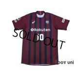 Vissel Kobe 2017 Home Shirt #10 Podolski w/tags