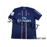 Paris Saint Germain 2012-2013 Home Shirt #32 Beckham Ligue 1 Patch/Badge