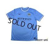 Manchester City 2013-2014 Home Shirt #16 Kun Aguero