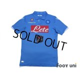 Napoli 2014-2015 Home Authentic Shirt w/tags