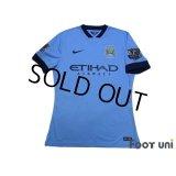 Manchester City 2014-2015 Home Authentic Shirt #18 Lampard BARCLAYS PREMIER LEAGUE Patch/Badge
