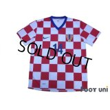 Croatia Euro 2008 Home Shirt #14 Modric