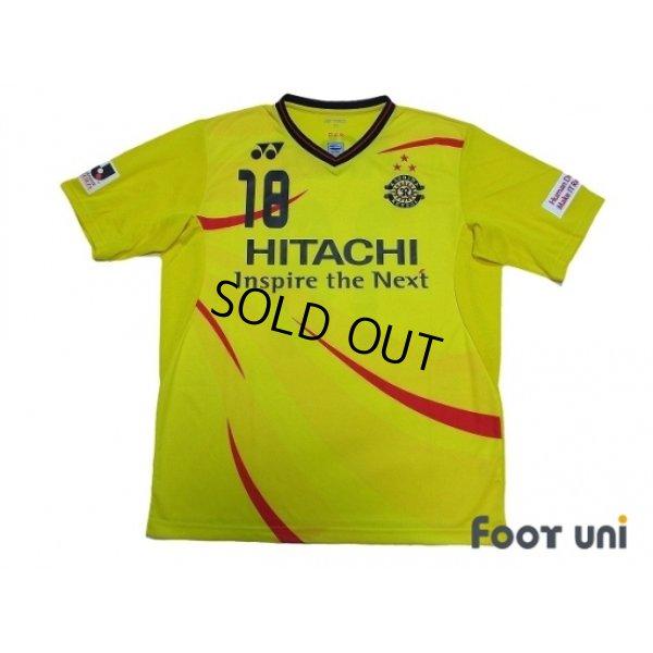 Kashiwa Reysol 2013-2014 Home Shirt  18 - Online Store From Footuni ... 00946af77