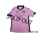 Palermo 2014-2015 Home Shirt #20 Vazquez Serie A Tim Patch/Badge w/tags