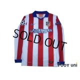 Atletico Madrid 2014-2015 Home Authentic Long Sleeve Shirt #7 Griezmann