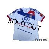 Olympique Lyonnais 2012-2013 Home Shirt #10 Lacazette w/tags