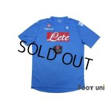 Napoli 2014-2015 Home Shirt w/tags