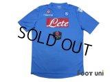 Napoli 2014-2015 Home Shirt w/tags