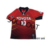 Nagoya Grampus 2001 Home Shirt #10 Stojkovic