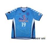 Yokohama FC 2006 Home Shirt #19