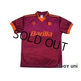 AS Roma 1992-1994 Home Shirt