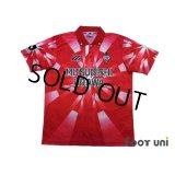 Urawa Reds 1995-1996 Home Shirt